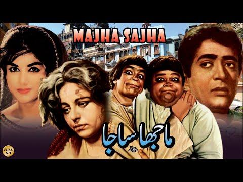 Video MAJHA SAJHA (1975) - HABIB, NAGHMA, ALI EJAZ, NANHA, SABIHA - OFFICIAL FULL MOVIE download in MP3, 3GP, MP4, WEBM, AVI, FLV January 2017