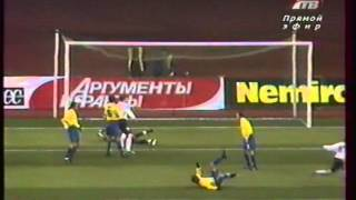 Villareal Spain  city photos : 2003 November 27 Torpedo Moscow Russia 1 Villareal Spain 0 UEFA Cup
