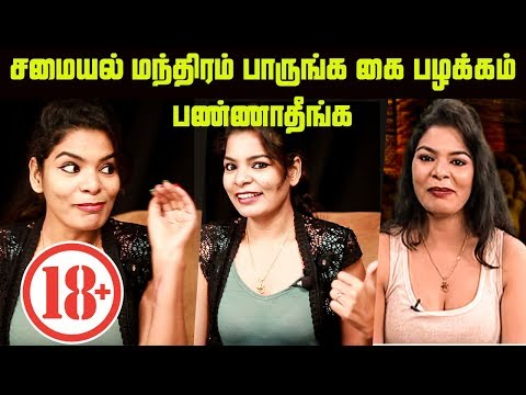 Samayal Manthiram Is Not A Sexual Show : Open Interview With Samayal Manthiram Anchor Vani Shri