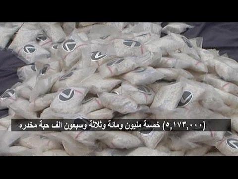 Σαουδική Αραβία: Κατάσχεση 5 εκ. ναρκωτικών χαπιών