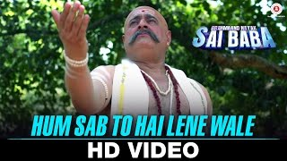Hum Sab To Hai Lene Wale Video Song Brahmaand Nayak Saibaba