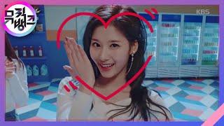 Video 뮤직뱅크 Music Bank - Heart Shaker - 트와이스 (Heart Shaker - TWICE).20171215 MP3, 3GP, MP4, WEBM, AVI, FLV Januari 2018