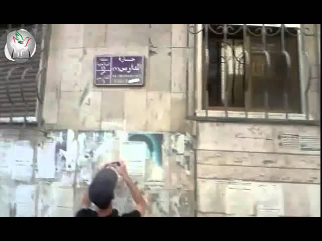 أحرار جامعات دمشق _ إلصاق أعلام الاستقلال في منطقة الصالحية والعفيف