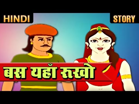 Video Prithviraj Chauhan Story   बस यहाँ रूखो download in MP3, 3GP, MP4, WEBM, AVI, FLV January 2017