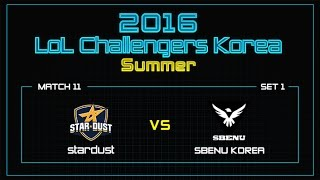 STD vs SBENU, game 1