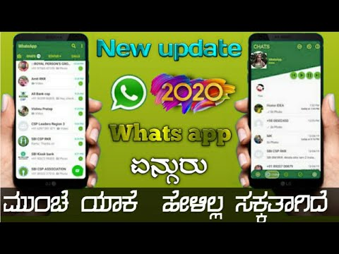 New Whatsapp 2020 all fuachers for free latest app for android