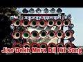 Jise Dekh Mera Dil By मुकुन्दराज धुमाल ग्रुप,गणेश चौक,धमतरी In Ganesh Visarjan 2017