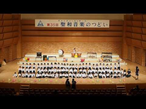 桜の聖母幼稚園 音楽のつどい 歌 リハーサル