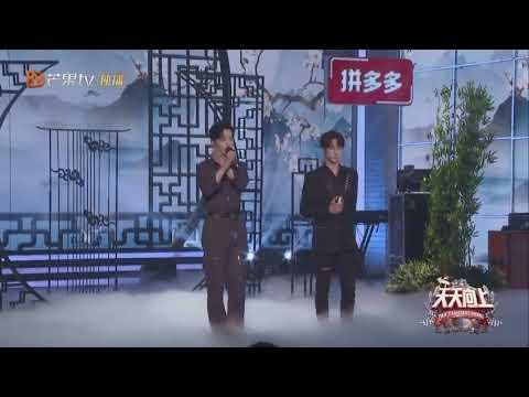 Fan hát Vô ki với Tiêu Chiến và Vương Nhất Bác-Thiên Thiên Hướng Thượng(Wu ji- Xiao Zhan Wang Yibo)