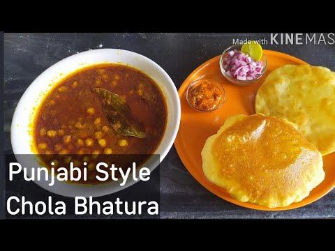 Punjabi Chole Bhature RecipeHomemade Chola bhatura  Special recipe Restaurant style chola bhatura