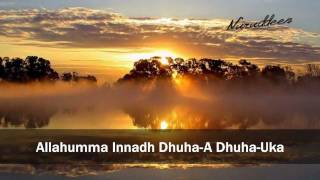 Video Doa Solat Dhuha (Lyric) - Unic MP3, 3GP, MP4, WEBM, AVI, FLV Januari 2019