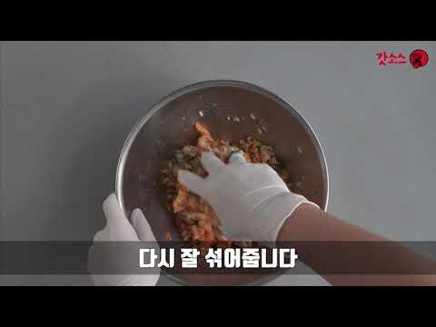 갓소스 대존맛 레시피 10. 밥전 (추석음식활용2탄)