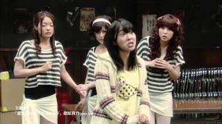 『劇場版 ミューズの鏡 マイプリティドール』予告編
