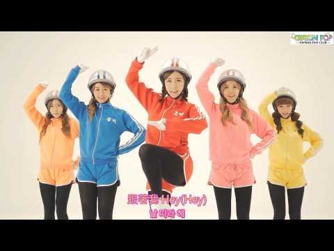 [中韓字幕] 130623 Crayon Pop - BarBarBar MV(Dance Ver. )