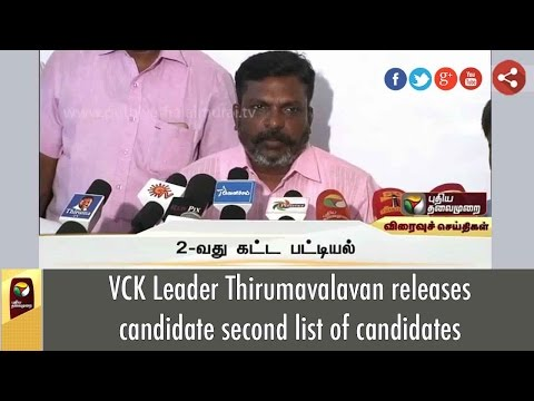 VCK-Leader-Thirumavalavan-releases-candidate-second-list-of-candidates