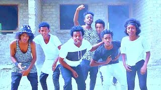 Asne Abate - Mango - New Ethiopian Music (Official Video)