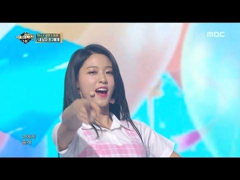 2016 MBC 가요대제전 - 보기만 해도 행복★ 미모 끝판왕 걸그룹 결성! 하니&설현&쯔위의 내 남자친구에게 20161231 (видео)