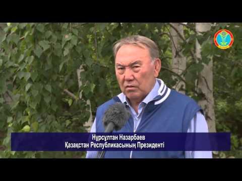 Н. Назарбаев: Астананың айналасын жайқалған орманға айналдырдық