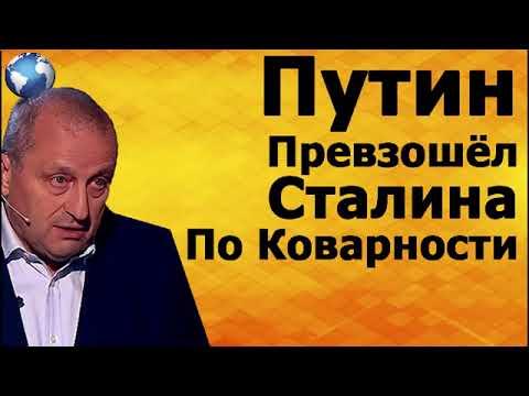Запад Не Знает Что Делать с Путиным - DomaVideo.Ru