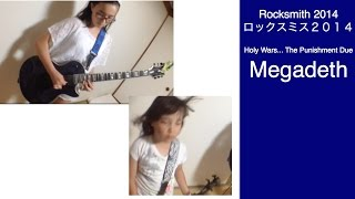 Here is Audrey (12) and Kate (7) playing Rocksmith -Here is Audrey (12) and Kate (7) playing Rocksmith - -Holy Wars... The Punishment Due - Megadeth! Super T...
