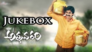 Annavaram Telugu Movie || Full Songs Jukebox || Pawan Kalyan, Aasin