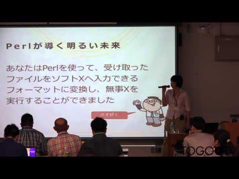 【NGSハンズオン】UNIX/Linuxとスクリプト言語 - Perl入門