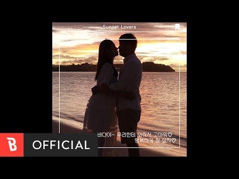 [M/V] Sugarbowl(슈가볼) - sunset lovers(해가 지잖아) - Thời lượng: 3 phút, 35 giây.