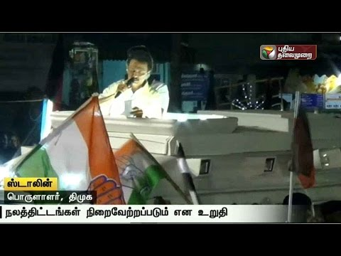 Tamil-Nadu-government-is-in-a-state-of-coma-says-Stalin