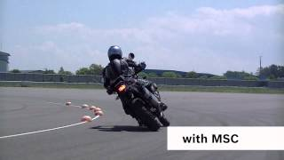 EN | Bosch Motorcycle stability control (MSC): Rear-wheel braking at lean angle