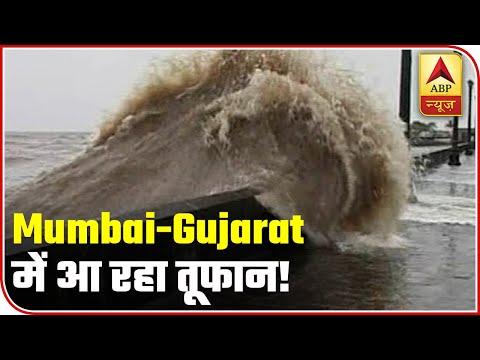 Cyclone Nisarga To Hit On June 3; Maharashtra, Gujarat On Red Alert   ABP News