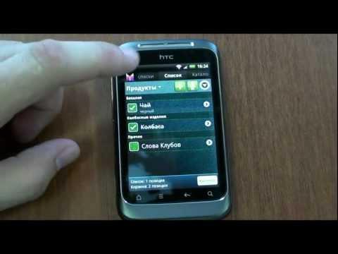 Как Прошить Htc Wildfire S До Android 4.0