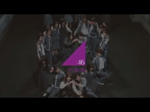 『シャキイズム』 PV ( #乃木坂46 )