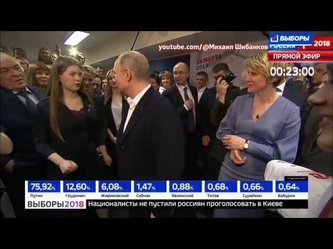 ГОЛОСОВАНИЕ В ПРЯМОМ ЭФИРЕ [Информационный стрим Выборы 2018]