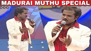 Video Madurai Muthu Comedy Collection | Episode 10 | Solo Performance | Asatha Povathu Yaru | மதுரை முத்து MP3, 3GP, MP4, WEBM, AVI, FLV Maret 2019