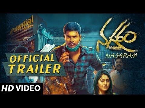 Nagaram Trailer
