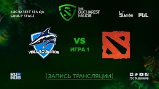 Vega Squadron vs Suicide Team, PGL Major CIS, game 1 [Adekvat, Smile]