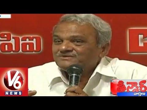 CPI state secretary Narayana is absconding  Teenmaar News