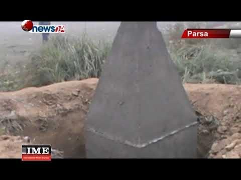 (सीमा व्यवस्थापन गर्दा वीरगन्ज छपकैयास्थित ३० विगहा जमिन भारततर्फ ...3 min, 27 sec.)
