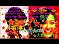 24 12 2015 吳業坤 及 吳若希 1/8出席The ONE杯緣子奇幻聖誕派對Jinny Ng & Kwan Gor吳業坤( 香港歌手/ 藝人 曾演出TVB 愛回家) in Xmas Party