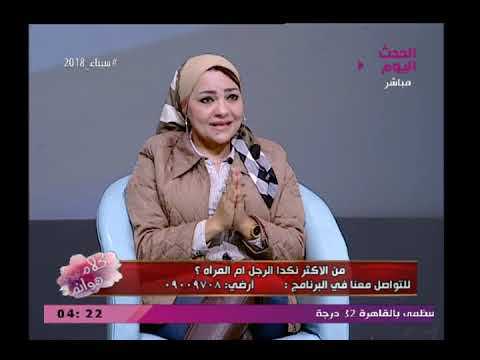 العرب اليوم - بالفيديو: نقاش ساخن بين مذيعة الحدث وضيفتها