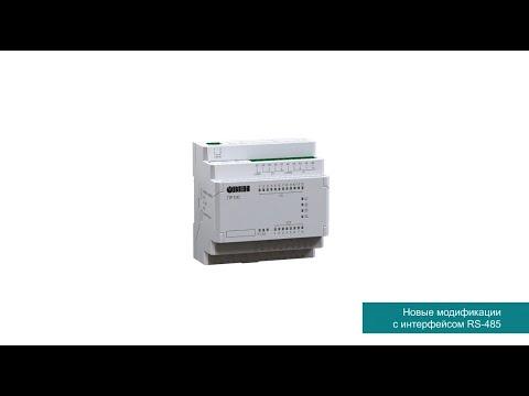 Новое программируемое реле ПР100 с RS-485