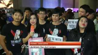 Avril Lavigne On Tour Live In Bangkok 2014 - ThaiPBS News