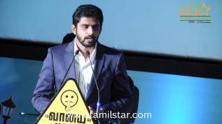 Director Balaji Mohan at Vaayai Moodi Pesavum Audio Launch