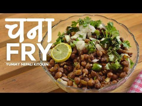 (Chana Fry Recipe in Nepali Style | चना फ्राइ | Yummy ... 3 minutes, 1 second.)