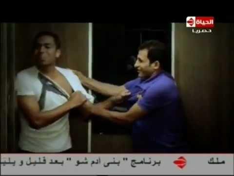 برنامج رامز قلب الأسد - الحلقة 11_ احمد فتحي و سيد معوض (видео)