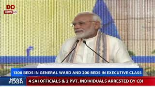 PM Modi inaugurates SVP Institute of Medical Sciences & Research in Gujarat