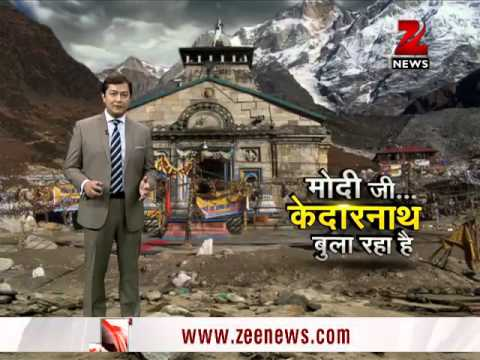 Video Kedarnath after a year; a sign of disaster management failure? download in MP3, 3GP, MP4, WEBM, AVI, FLV January 2017