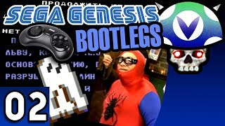 Download Video [Vinesauce] Joel - Sega Genesis Bootlegs ( Part 2 ) MP3 3GP MP4
