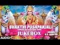 Bhakthi Pushpanjali Songs   BK Sumitra   Kannada Devi Devotional Songs    L Krishnan   RN Jaygopal