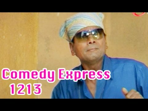 Comedy Express 1213 || Back to Back || Telugu Comedy Scenes